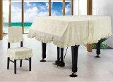 アルプス グランドピアノカバー G-VX アイボリー系ダマスク柄 ジャガードタイプ ピアノカバー ※椅子用カバーは別売りです。