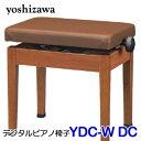 【送料無料】 吉澤 デジタルピアノ用高低椅子 YDC-W DC ダークチェリー  ※沖縄県・東北地方は追加送料300円、北海道は追加送料500円が別途必要となります。 「ピアノイス・電子ピアノイス デジタルピアノイス」