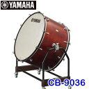 【送料無料】【36インチ】ヤマハコンサートバスドラムCB-9036【約91cm】
