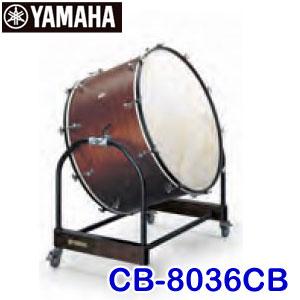 36インチ ヤマハ コンサートバスドラム(両面本皮) CB-8036CB 直径約91cm
