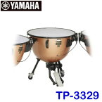 【送料無料】【29インチ】 ヤマハ ペダルティンパニ TP-3329※単品販売となります。 ※東北地方・沖縄県は追加送料3,000円、北海道は追加送料8,000円が別途必要となります。