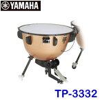 【送料無料】【32インチ】 ヤマハ ペダルティンパニ TP-3332※単品販売となります。 ※東北地方・沖縄県は追加送料3,000円、北海道は追加送料8,000円が別途必要となります。
