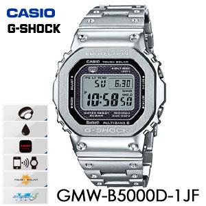 腕時計, メンズ腕時計 CASIO G-SHOCK GMW-B5000D-1JF