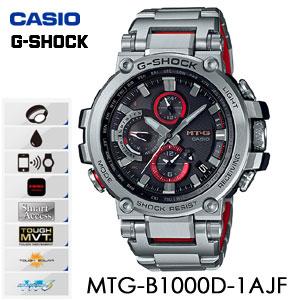 腕時計, メンズ腕時計 CASIO G-SHOCK MTG-B1000D-1AJF