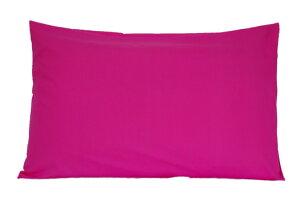 枕カバー/ももいろ/ピンク