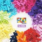 5/5入荷予定【あす楽】レゴ 互換 ブロック 500ピース クラシックブロック 女の子 500ピース クリエイティブパーツ 12色 8種類の仕様
