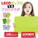 レゴ パーツ アーチ 1 x 3 x 2 [White/ホワイト] | LEGO純正品の バラ 売り