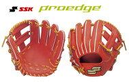 SSKエスエスケイプロエッジ硬式グラブグローブ内野手用二塁手・遊撃手用PEK8445L21限定モデル型付け無料送料無料2021年〜NEW