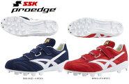 SSKエスエスケイ野球スパイクESF4007ブロックポイントソールヌバック×メッシュ3本マジックベルトプロエッジMC-VCカラースパイク限定モデル送料無料