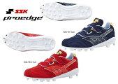 SSKエスエスケイ野球スパイクESF4013ブロックポイントソールヌバック×メッシュ3本マジックベルトプロエッジMC-VCカラースパイク限定モデル送料無料