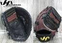 ハタケヤマ HATAKEYAMA 軟式ファーストミット 一塁手用 TH-YS42F プロモデル TH-Proシリーズ 坂