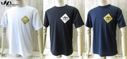 ハタケヤマHATAKEYAMA半袖35周年記念TシャツHF-35ライト素材ロゴプリント入り2020年展示会限定モデル