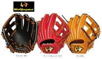 ワールドペガサス硬式グラブグローブ内野手用セカンドショートサードWGKGP842グランドペガサス送料無料オンネーム刺繍サービス日本製