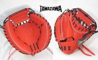 タマザワ玉澤硬式キャッチャーミット捕手用限定モデル二番ち型高校野球ボーイズリーグ送料無料日本製