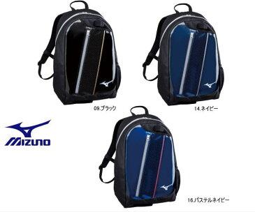 ミズノ MOZUNO 少年用デイパック 1FJD6025