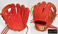 ウィルソン硬式グラブ内野手用ウィルソンスタッフDUAL(デュアル)日本製