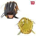 ウィルソン硬式内野手用サイズ7WTAHWDD5V