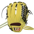 ウィルソン硬式外野手用サイズ12WTAHWDD8F