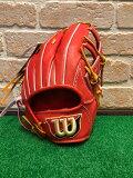 ウィルソン硬式内野手用サイズ6WTAHWP5WT