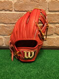 ウィルソン硬式内野手用サイズ7WTAHWD5T
