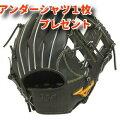 BSSショップ限定【ミズノプロ】硬式内野手用右投げ用ブラック【1ajgh22033】
