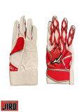 両手用ミズノ1EJEA14062バッティング手袋