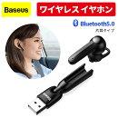 Baseus4in1USB-CハブウルトラスリムMacBookMacBookProChromeBookWindowsMacOSiPadPro対応USB2.0ポート*4