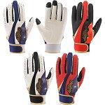 ローリングス野球用両手組バッティング手袋EBG4S04スマホ対応