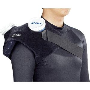 アシックス 野球用 アイシング サポーター 肩用 BEE-60