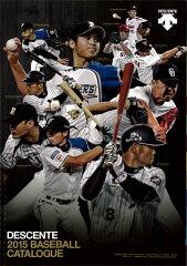 デサント(DESCENT)2015年野球・ソフトボールカタログ