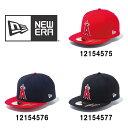 あす楽 ニューエラ キャップ エンゼルス 大谷翔平コレクション シリコンサイン入り MLB LAA 59FIFTY 1215457- era19fw
