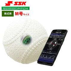 あす楽 SSK テクニカルピッチ 軟式 M号球 球速 回転数 球種 測定 スマホアプリ連動 TP002M ssk20ss
