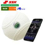 あす楽 SSK テクニカルピッチ ジュニア少年用 軟式 J号球 球速 回転数 球種 測定 スマホアプリ連動 TP003J ssk20ss