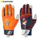 EASTON イーストン 野球用 バッティング手袋 両手組 天然皮革 シープ 羊革 MLBプロモデル ブレグマン Z10 PRO BTG20Z10PRO est20ss