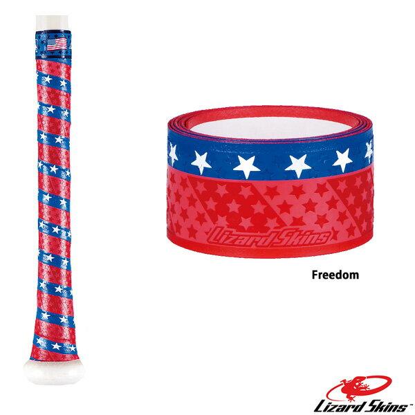 超限定リザードスキンズ/グリップテープ/星条旗カラー/FREEDOM/正規輸入品