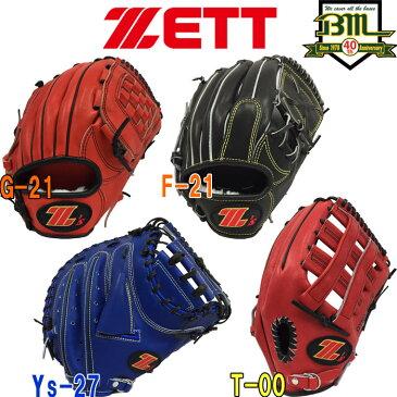 あす楽 Bm40周年記念 超限定 復刻 ゼット DYNA ZETT 野球 軟式用 グラブ オーバルラベル ZPG-C zet18ss bm40th