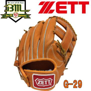 あす楽 Bm40周年記念 超限定 復刻 ゼット ZETT 野球 軟式用 グラブ 赤パッチ ZPG-G29 zet18ss bm40th