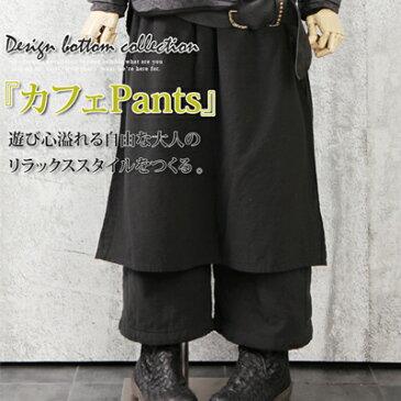 カフェパン スカーチョ ガウチョパンツ スカート風  綿100 スカート ワイドパンツ  レディース  ゆるパン ポケット ウエストゴム 大きいサイズ