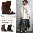 サンダル レディース ブーツサンダル サマーブーツ インヒール 靴 サンダル インヒール ブーサン ヒール歩きやすい