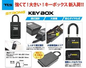 ツールス ボックス ロッカー カーキーボックス リモコン ダイヤル