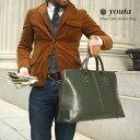■ y29 youta/ヨータ イントレ ボストンバッグ【UNO/ウーノ】【名入れ可】【即日発送可】【ボス...