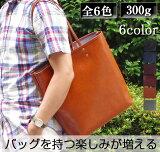 トートバッグ メンズ レザー 防水 エコバッグ サブバッグ ビジネスバッグ メンズ ビジネストート ブリーフケース ビジネス 軽量 通勤 bag totebag A4