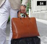 ビジネスバッグ メンズ ボストンバッグ ブリーフケース ビジネスバック ビジネス鞄 自立 レディース 出張 軽量 3way ショルダーバッグ バッグ 防水 レザー ビジネス A4 B4 A3 廃番 YOUTA ヨータ