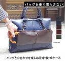 y-0034-N2 イントレ折り畳み傘ケース ビジネスバック メンズバッグ ビジネス鞄 ビジネスかばんん【楽ギフ_包装選択】