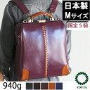ダレスバッグ ビジネス リュック ダレスリュック ビジネスバッグ 3way リュック ビジネスバッグ メンズ ストラップ付き 軽量 日本製 豊岡 出張 PCバッグ A4 通勤 鍵付き ブラック ブラウン