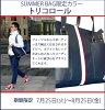 【送料無料】トートバッグメンズレザー防水ビジネスバッグメンズビジネスバッグビジネストートボストンバッグビジネス出張旅行軽量PVCビジネスA3