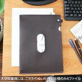 レザーファイル A4 クリアファイル ビジネス y69 youta Y-0069