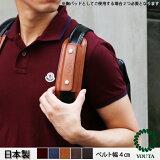 肩パッド 胸パッド バッグ付属品 日本製 豊岡 ショルダーベルト リュックベルト 本革 レザー 牛革 国産 ビジネスバッグ 3way ビジネスリュック デイパック リュックサック