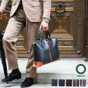 ビジネスバッグ メンズ おすすめ】ビジネスバッグ メンズ ビジネスバッグ 軽量 人気 ブリーフケース ビジネスバック ビジネス鞄 軽量 ..