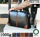 ダレスバッグ ビジネス リュック ダレスリュック ビジネスバッグ 3way リュック ビジネスバッグ メンズ レディース ブリーフケース 軽量 A4 B4 日本製 豊岡 PCバッグ YOUTA Y-0007